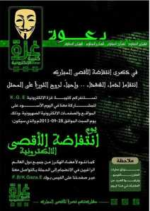 KGE invites hackers to join al-Aqsa electronic Intifada