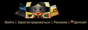 A Russian hacking forum