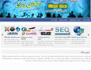 Mihan Hack Security Team Website