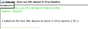 A forum member asks how to add a PIN requirement in POS transactions