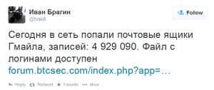 Ivan Bragin's Twit linked to the forum post about Gmail leak