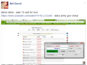 DDoS Tool for Sale