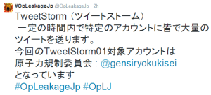 TweetStorm post against the Nuclear Regulatory Commission in Japan