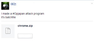 #OpJapan Attack Program