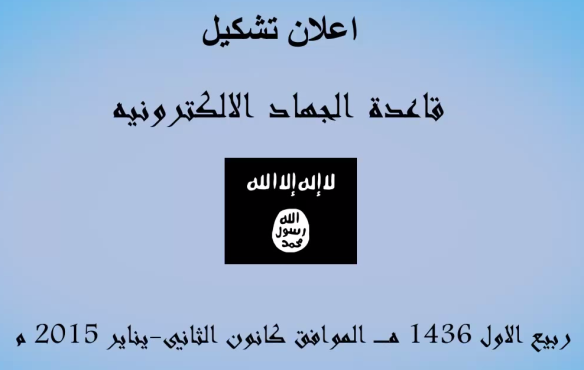 From al-Qaeda official video