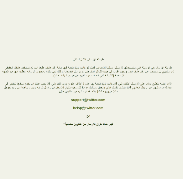 Jihadi Cybercrime (Increasing Interest in Spam and Phishing Methods on Closed Islamic State Platforms)
