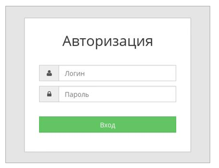 login-window-small